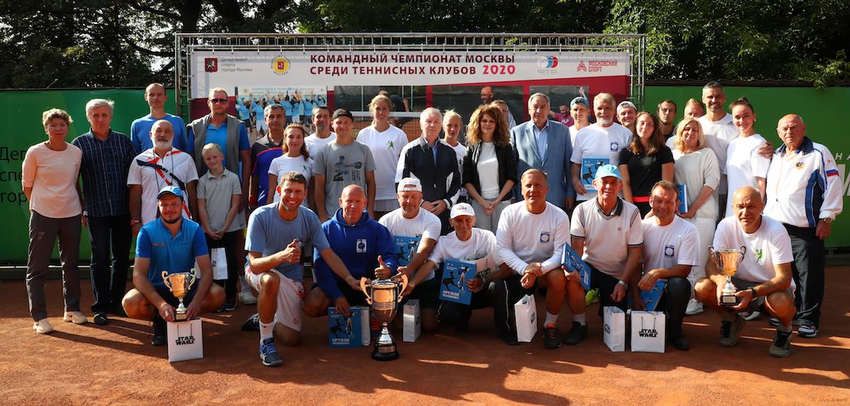 командный чемпионат москвы среди теннисных клубов 2021
